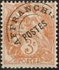 "FRANCE STAMP TIMBRE PREOBLITERE 39 "" TYPE BLANC 3c ORANGE "" NEUF xx TTB"