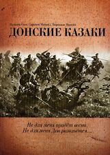 Russian Don Cossacks History - Reference Book with Color Photos