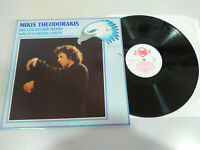 """Mikis Theodorakis Song of a Foreign Country German Ed - LP Vinilo 12"""" VG/VG"""