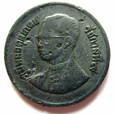 KING RAMA IX THAI COIN 1 BAHT OLD COIN BE 2525 AD 1982 THAILAND #14