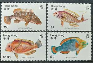 HONG KONG 1981 FISH SC 369 - 372 MNH OG FRESH