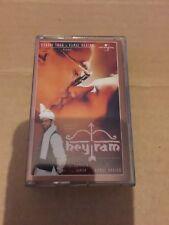 Hey Ram - Ilayaraja Bollywood Soundtrack 1st Edition