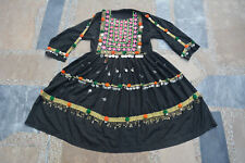 Vintage Kuchi Gypsy Nomed Tribal Belly Dancing Coin Jewellery OLD Dress Costume