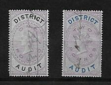 L2520 Great Britain QV REVENUE STAMPS 1 & 2 POUNDS DISTRICT AUDIT
