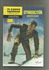 Classics Illustrated: Frankenstein- Hardcover-GREEK EDITION