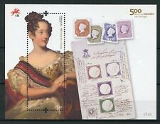 Portugal 2017 MNH Correio Postal Services 500 Years 1v M/S Stamps on Stamps