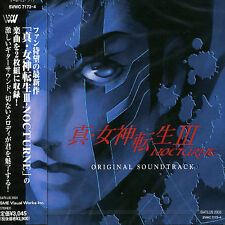 Shin Megami Tensei III: Nocturne by Original Soundtrack (CD, Mar-2003, Columbia (USA))