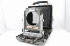 *AS IS Rittreck View wista 5x7 Field Camera Body *730033