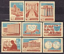 RUSSIA 1962 Matchbox Label  #353/61б. 100 years of the Lenin Library of the USSR