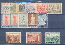 Greece 1937 Historical issue. MNH VF.