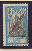 French India Stamp Scott #123, Mint Lightly Hinged