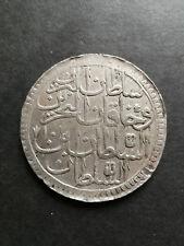 Turkey,Ottoman Empire silver coin,Abdul Hamid I,2 Zolota