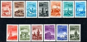 (Ref-14670) Hungary 1966 Air Mail - Cities of the World SG.2226/2238 Mint (MNH)