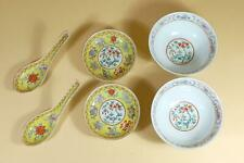 👀Set Chinese Famille-Rose Porcelains, Bowls Dishes And Spoons.Marked.