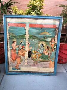 Vintage Old Rare Hindu God Shri Ram With Sita Ma Hanuman Laxman Bharat Print
