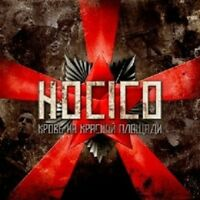 HOCICO - BLOOD ON THE RED SQUARE 2 CD + DVD NEUF