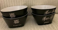 FISHER HOME PRODUCTS STONEWARE SOUP BOWLS LOT OF 4 BLACK WHITE