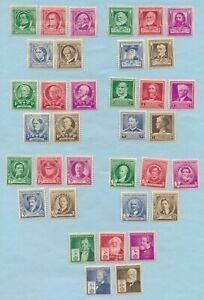 COMPLETE SET VERY FINE++ CENTERED MINT OG NH USA FAMOUS AMERICANS SCOTT 859-893