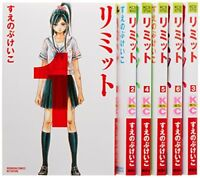 LIMIT comic 1-6 vol anime japanese manga