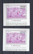 Rwanda**NAPLES EUROPA 1973-GOLD & SILVER SURCHARGES-Cat 60€-Blocs 31+31A-Breugel