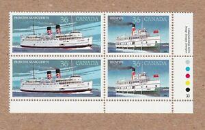 STEAMSHIP SEGWUN 1887 PRINCESS MARGUERITE 1948 = Canada 1987 #1140a MNH LR Block