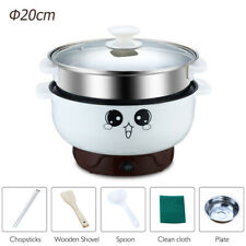 2.3L Electric Skillet Pot Non Stick Cooker for Rice Soup Porridge Cook+Steamer