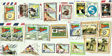 Eritrea ,modern kiloware 24 stamps