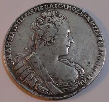 ORIGINAL RUSSIA 1 ROUBLE 1733 , SILVER , RUSSIAN ANNA ROUBLE , RARE !