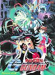 G-Gundam - Collector's Box Set 1 - The Earth Is the Ring (DVD, 3-Disc Set) NEW!