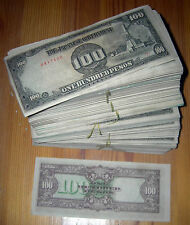 WHOLESALE 1000 JAPAN INVASION MONEY ( JIM ) PHILIPPINES 100 PESOS CATALOG # 112