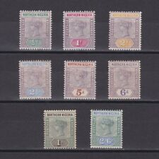 NORTHERN NIGERIA 1900, SG# 1-8, CV £300, short set, MH