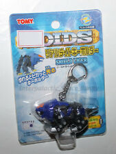 1999 Tomy Zoids Original Shield Liger Mini Figure Keychain Action Figure