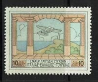 Greece SC# C4 Mint Never Hinged / Lower Gum Crease - S5913