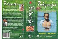 BODY SURFER TWIN PACK PETER KOWITZ VHS PAL VIDEOS X 2   A RARE FIND LIKE NEW