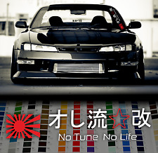 Windshield JDM decal kanji japanese sticker No Tune No Life car window sticker