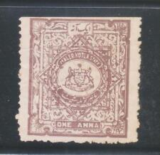 INDIA MALERKOTLA STATE 1An. BROWN KM TYPE #15 REVENUE STAMP.