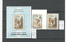 Kathiri state of Seiyun stamps