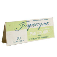Paregoric package Opium pill 1950s USSR Paper Pharmacy Apothecary Drugs