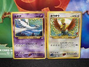 Pokemon Japanese Neo Revelation Promos Lugia 249 Ho-oh 250 Vintage