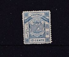 Mint Hinged Postage North Bornean Stamps