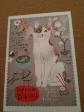 Cat Postcard. Modern. Humor. Japanese Bobtail Cat. New. Continental size.