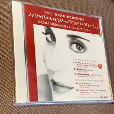 Sealed Promo-only FILIPPA GIORDANO Special Sampler JAPAN CD PCS-567 w/PS Free SH