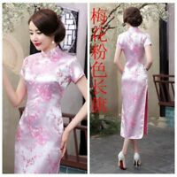 Traditional East Women's Silk Satin Long Dress Cheongsam Qipao SZ S-6XL Pink