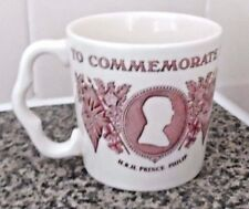 MASONS POTTERY TO COMMEMORATE THE QUEENS SILVER JUBILEE 1952-1977 CUP MUG