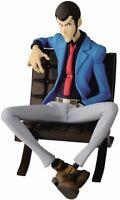 Banpresto Lupin the Third 5.5-Inch Lupin III Creator x Creator Series Figure F/S