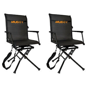 Muddy FlexTek Swivel-Ease Portable Ground Camping & Hunting Seat, Black (2 Pack)
