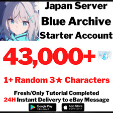 [JP] [Instant] (Buy 2 Get 3) 43000+ Pyroxenes | Blue Archive Starter Account