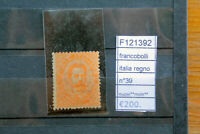 FRANCOBOLLI ITALIA REGNO N°39 NUOVI** STAMPS ITALY MNH** (F121392)
