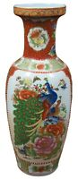 Chinese Famille Rose Style Porcelain Floor Mantel Vase Peacocks Floral 24""