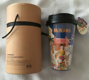 Limited Okinawa Tumbler 2016 Starbucks Japan Geography Series 12oz/355ml